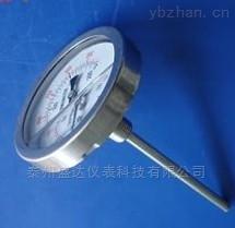 化工用双金属温度计
