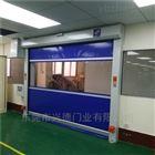 厂家生产 PVC快速卷帘门 自动工业快速门