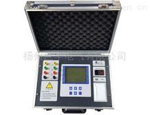 变压器直流电阻测试仪3A5A10a20a厂家直销