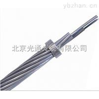 高壓同軸電纜 北京電纜總廠產品移動通信用射頻漏泄電纜