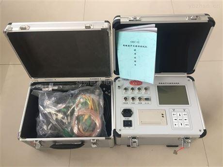 供应断路器机械动特性测试仪