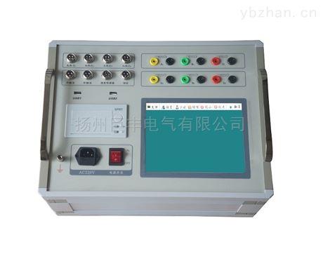 断路器开关动作特性测试仪生产价格