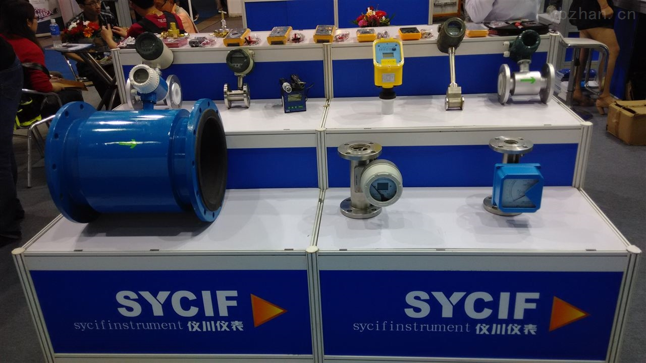 SYC-LUX-智能旋進旋渦氣體流量計SYC-LUX