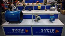 智能旋進旋渦氣體流量計SYC-LUX