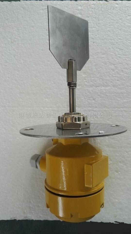 位置控制开关\DMK-GF150A、料位开关