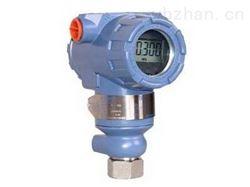 3051T型压力变送器