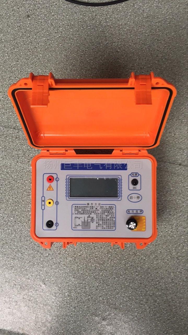 絕緣電阻測試儀數字兆歐表2500V