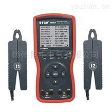 多功能数字相位表电流电压表