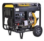 伊藤YT6800EW柴油發電焊機含稅價