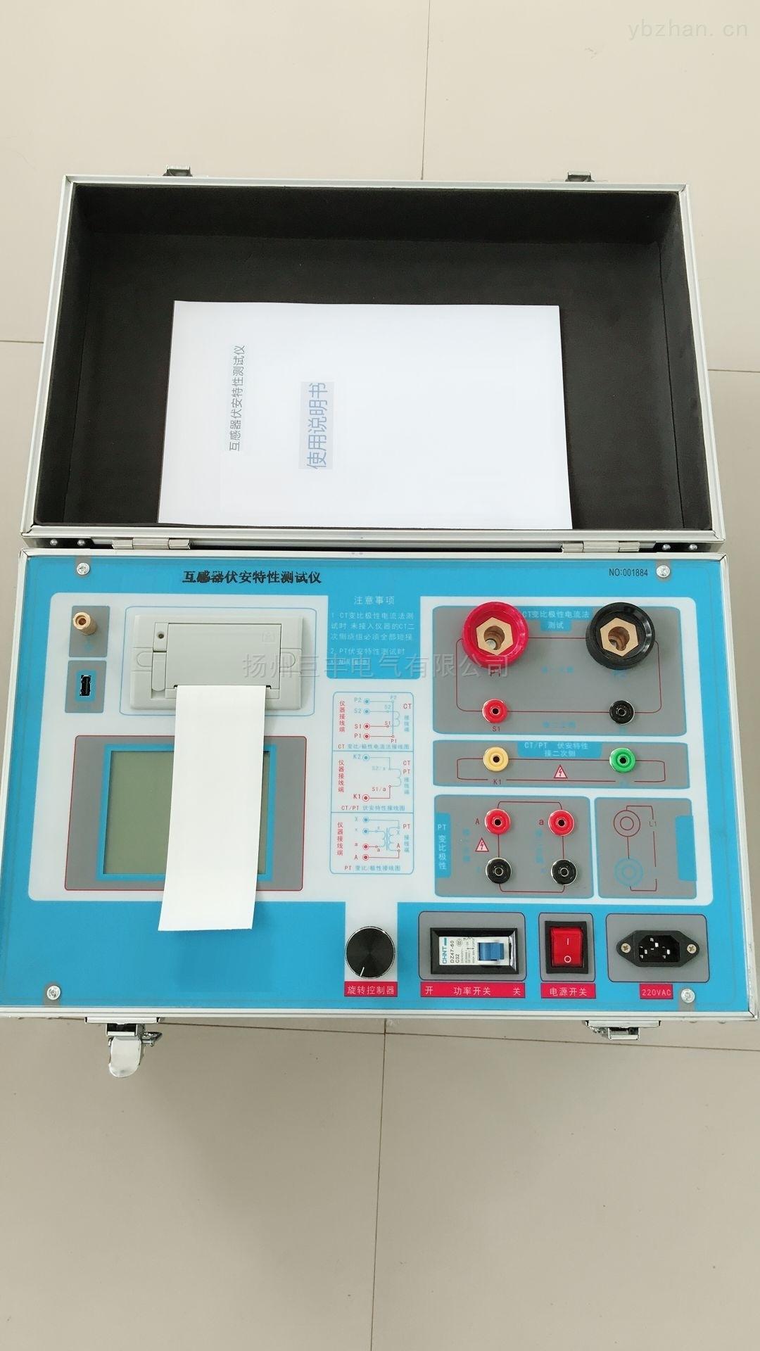高精度互感器伏安特性測試儀生產廠家