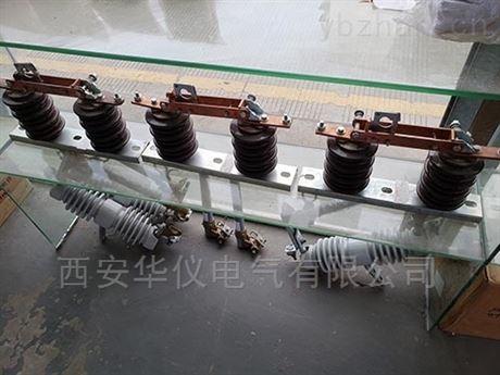 10KV高压隔离开关型号规格