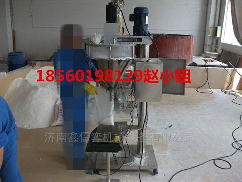 渭南汉中zx-c大剂量半自动包装机
