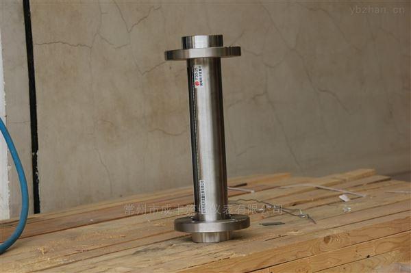 全不锈钢玻璃转子流量计 316L接液材质