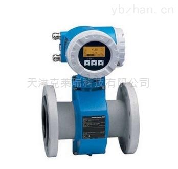 原装进口E+H 10L80电磁流量计