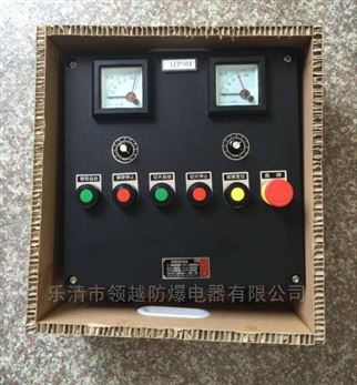 BXK8050-10A防爆防腐控制箱