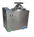 濱江立式高壓蒸汽滅菌器實驗室用