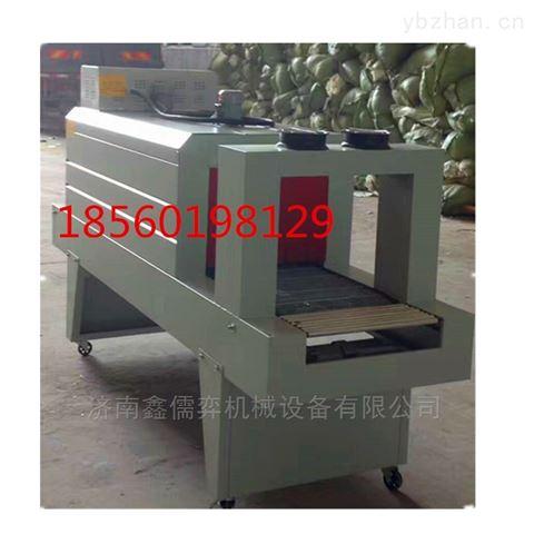 火爆淄川博山BS-6040型pe收缩膜定制包装机