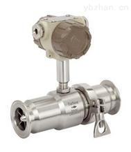 JN-LYWHW1637衛生型渦輪流量計