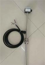 JN插入式超声波烟气流量计