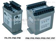 FPW301功率变送器