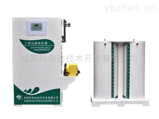 科佑达-二氧化氯发生器设备