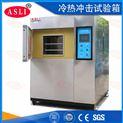 风冷式小型高低温箱 生产商