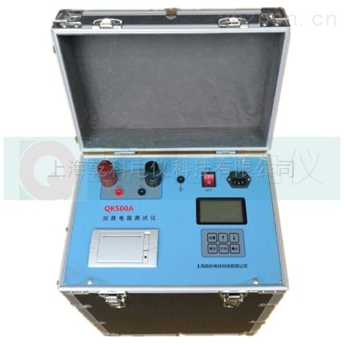 QK500A-上海接触电阻测试仪