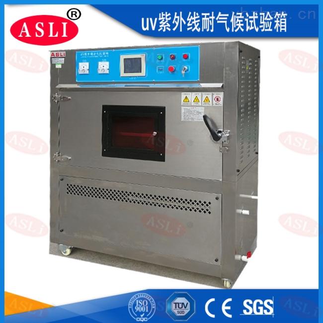 荆州氙灯老化测试仪,晋城耐气候老化箱