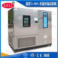 TH-80溫度濕度複合測試機