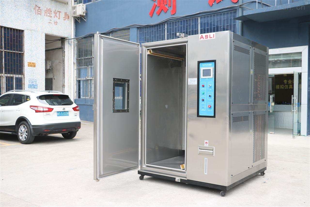 天津高低温试验设备中标公告