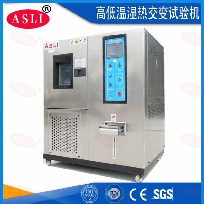 天津两箱式高低温冲击测试箱哪家好
