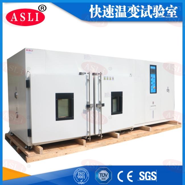 高低温气候试验箱