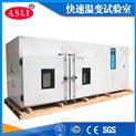 芜湖高低温试验箱