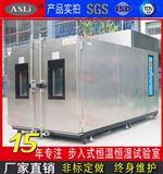 江苏环境试验设备