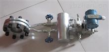JN-LFJYG1705高溫型孔板流量計