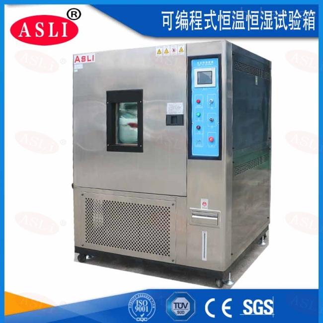 恒溫恒濕箱標準 恒溫恒濕機價格