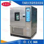 恒温恒湿箱标准 恒温恒湿机价格