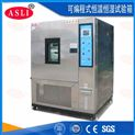 恒温恒湿试验箱,快速温度变化试验箱,台式恒温恒湿试验箱