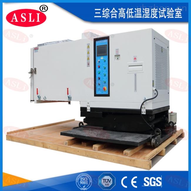 力学振动试验测试标准