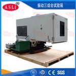 电磁式高频振动试验台技术指示