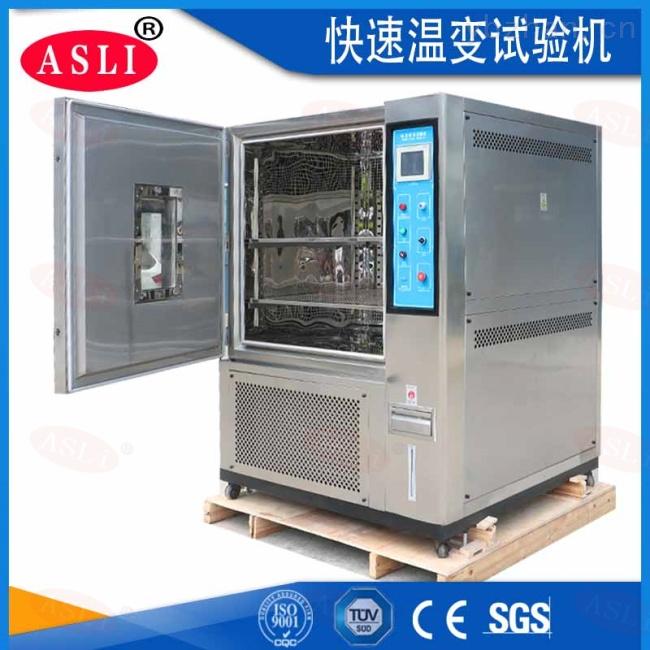 介绍-60高低温湿热试验箱上门培训