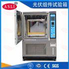 气动元件进口高低温湿热试验箱 冷热冲击试验机