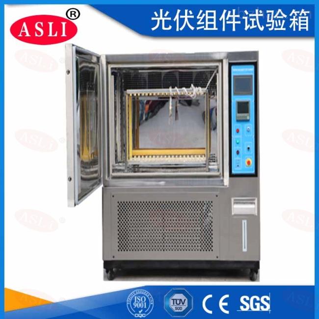 机床高低温冷热冲击实验箱 蓄热式冷热冲击试验机