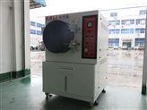 北京IC磁鐵pct老化試驗箱制造商