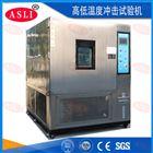 江苏pcb线路板高低温试验机设备生产厂家