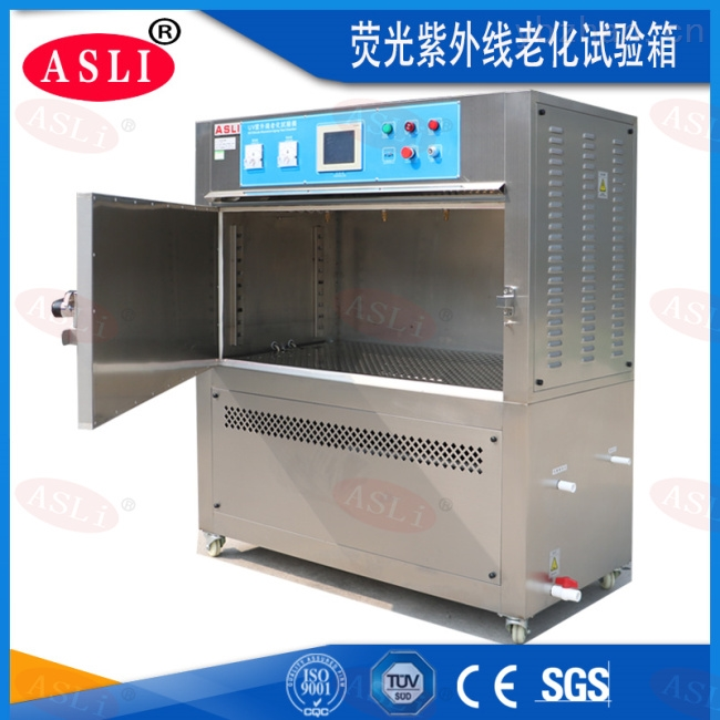 安徽紫外线加速老化测试箱规格