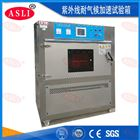 塑料紫外线老化试验箱生产一览