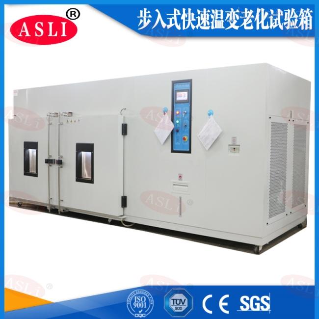 深圳有冷热冲击试验箱厂家厂家吗