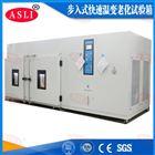 深圳有冷熱衝擊試驗箱廠家廠家嗎
