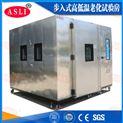 朝阳有大型冷热冲击试验箱厂家厂家吗